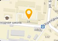 Альфа Групп - Украина, ООО