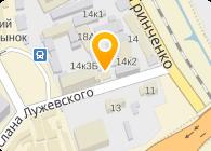 КиевМегаПринт, ООО