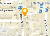 Харэлектротранс, ООО