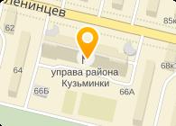Служба «ОДНОГО ОКНА» Управы района Кузьминки