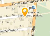 Интернет магазин Буквица, ЧП