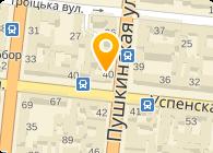 Арт-центр Кандинский, ЧП (РЕТРО)
