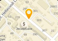 Уют-Термострой, КП