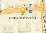 Луганский, ЧП