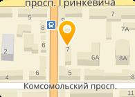 Украинская Ассоциация Сталеплавильщиков, Ассоциация