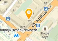 Лужков,ЧП
