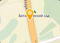 Экспонент, ООО
