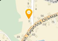 Зоря Киевская полиграфическая фабрика, ОАО