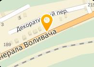 Артель сувениров, ООО