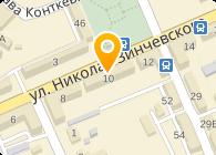 Кривбасс Сувенир, Компания