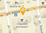 Фотостудия Mojgan (Можган) Астана, ТОО