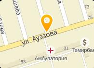 Рестит, ТОО