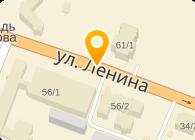 ПеппиКанц Интернет магазин канцелярских товаров, ТОО