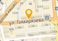 Торгауытов А.С., ИП