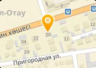 Сармат-7, ТОО