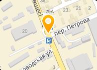Транзит (автомагазин), ТОО