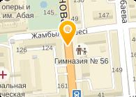 Кокжиек-Б, ТОО