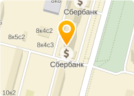 Царицынское отделение 7978 сбербанка россии