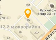 Е-Алем, торгово-производственная фирма, ТОО