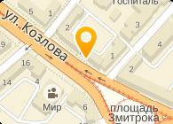 Мед Тревел Беларусь (Med Travel Belarus), КУП