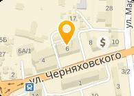 Клинический госпиталь государственной пограничной службы Украины,ГП