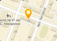 ДемАрк Дент клиника современной стоматологии, ООО