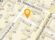 Альфамед - Медицинский центр - Харьков, ООО