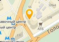 Клиника Сидельникова, ООО