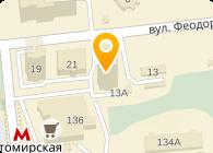 Стоматологическая клиника Эксклюзив-Дент, ЧП
