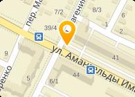 Ансар Казахстанско Японская стоматологическая клиника, ТОО