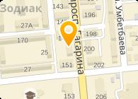 Стоматологический кабинет Исмагулова, ИП