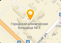 Салют-1, ООО