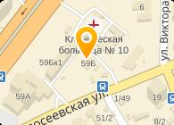 Клиника академика Земского