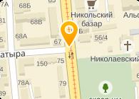 Центр аппаратной косметологии Ару, ТОО