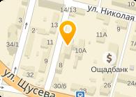 Головной учебно-методический центр Госгорпромнадзора Украины