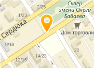 Санаторий Ивушка, ООО