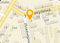 Украинский тренинговый центр