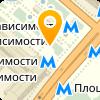 Рута, ООО
