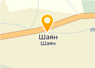 Висак, Санаторий