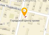 Киевский городской центр крови
