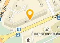 Центр хирургии глаза Профессора Загурского (филиал г.Луцк), ООО