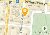 Лечебно-оздоровительный центр Очаковских, компания