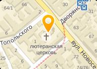 Гермедтех, ООО