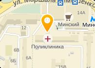 Диамед-экспресс, МЦ ООО