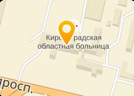 МДЦ Эксперт - Кировоград, ООО
