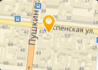 Арника медицинский центр, ЧП