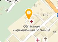 Кабинет Ультразвуковой Диагностики, СПД