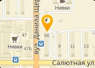 АВС Медикал Украина, ООО