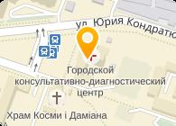 Киевский аллергологический центр