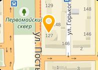 Международный медицинский центр ОН Клиник Донецк, ООО